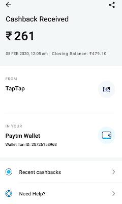 taptap game से पैसे कमाए ऑनलाइन
