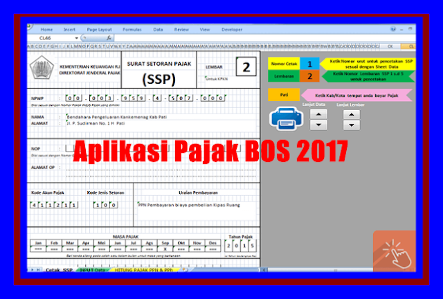 Aplikasi Pajak BOS Terbaru Versi 2017/2018