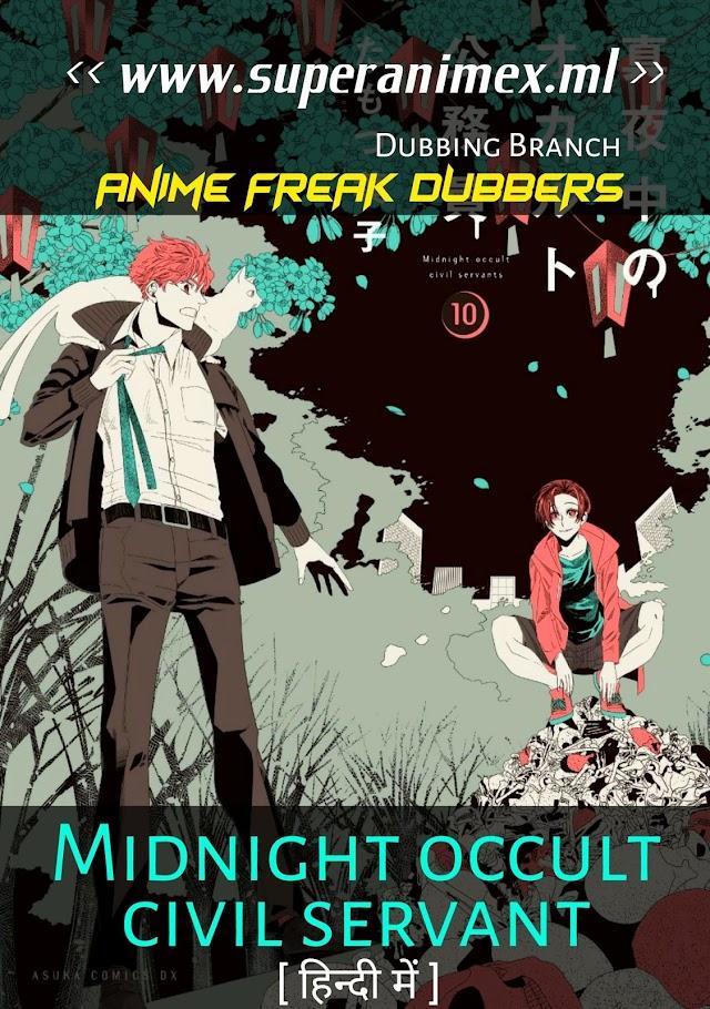 Midnight occult civil servant [ Hindi Dubbed ]