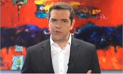 Τσίπρας: Καλούμε τον Μητσοτάκη να αποσύρει τα ΜΑΤ από τα νησιά του Βορείου Αιγαίου