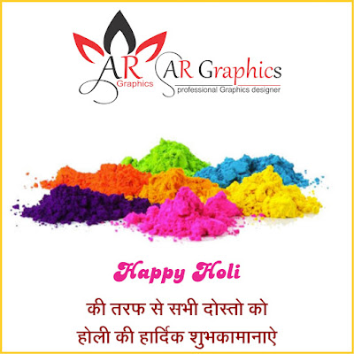 free download holi poster | Holi festival of colors Kit free download |holi poster background 2021