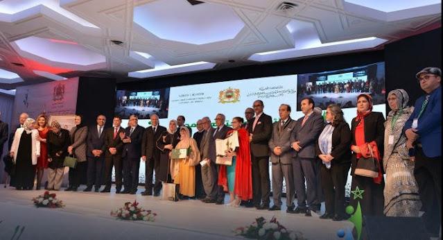 تأجيل جائزة المجتمع المدني لعام 2020