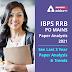 IBPS RRB PO Mains paper Analysis : पिछले 3 वर्षों के पेपर विश्लेषण और ट्रेंड