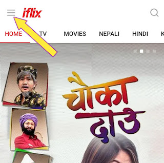 Nepali Free Movie - VIP Movie On Iflix