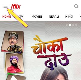Nepali Free Movie - VIP Movie On Iflix