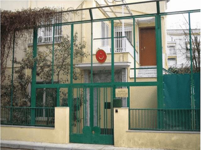 Καλπάζει το κόμμα στη Θράκη όσων θέλουν την τουρκοποίησή της (photos)