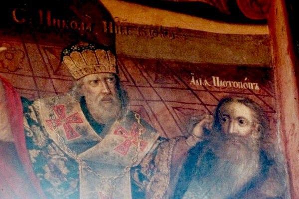 О различии обличения и осуждения и обличении зла и ереси