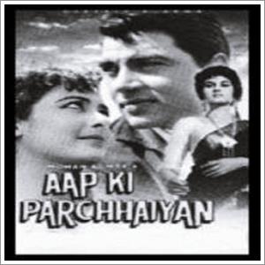 Aap Ki Parchhaiyan (1964)