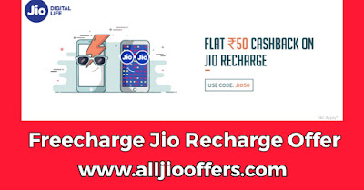 Freecharge Jio Recharge Offer