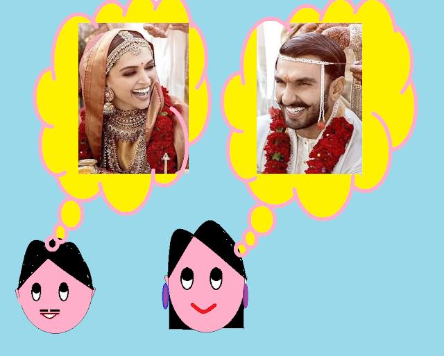 आधुनिक भारतीय हिन्दू विवाह संस्कार एवं इसकी जटिलता (भाग- 1)