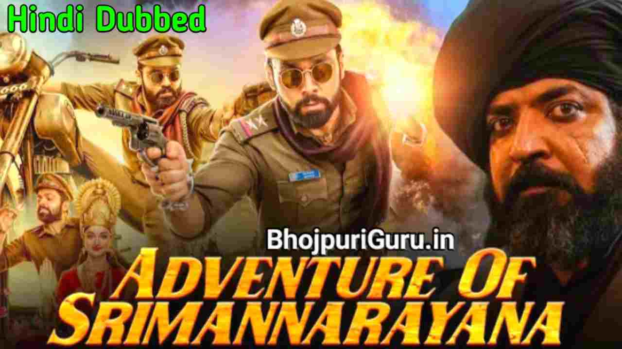 Adventure Of Srimannarayana Hindi Dubbed Full Movie Download Filmy4wap, Filmyzilla, 123mkv, 7starHD, Filmywap - Bhojpuri Guru
