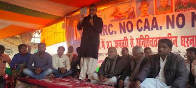bangal-ex-mp-support-madhubani-caa-nrc-protest