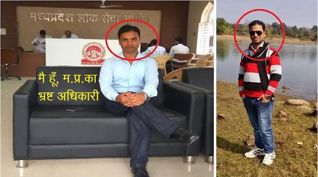 Illegal Construction, Smart City Hit, Bribe News, Shrikant Patle Defaulter Assistant Commissioner Of Nagar Nigam Jabalpur Zone 9 Lalmati Dwarka Nagar, Ias Ashish Kumar,