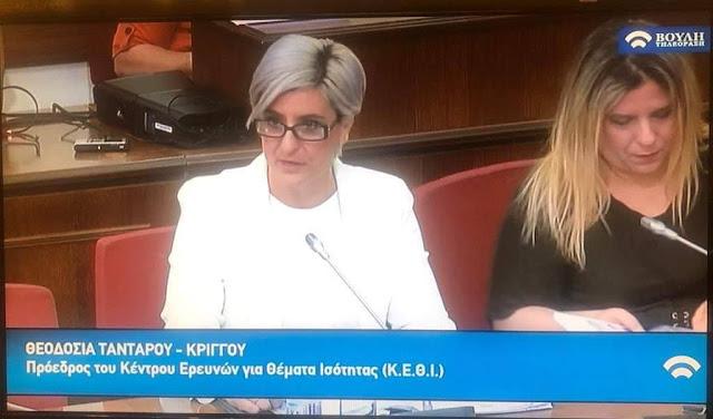 Η Πρόεδρος του ΚΕΘΙ Σόνια Τάνταρου Κρίγγου για την ενδοοικογενειακή βία: Υπάρχει διέξοδος