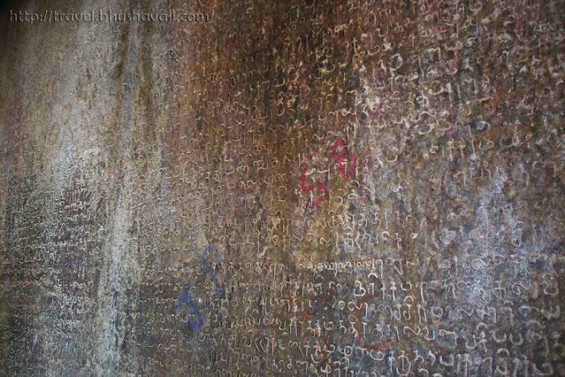 Old Tamil Inscriptions on the wall of Lalitankura Pallava Griham