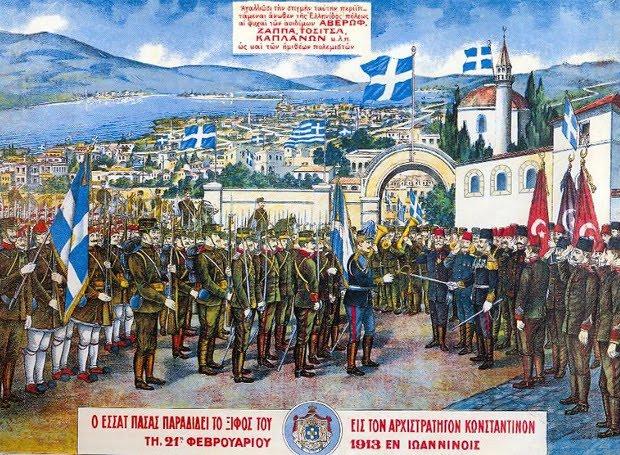 104η επέτειος της απελευθέρωσης των Ιωαννίνων από τους Τούρκους (βίντεο)