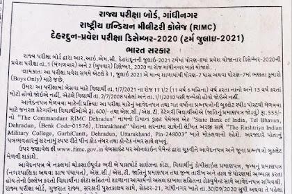 RIMC Admission 2021 Apply The Rashtriy Indian Military College Dehradun