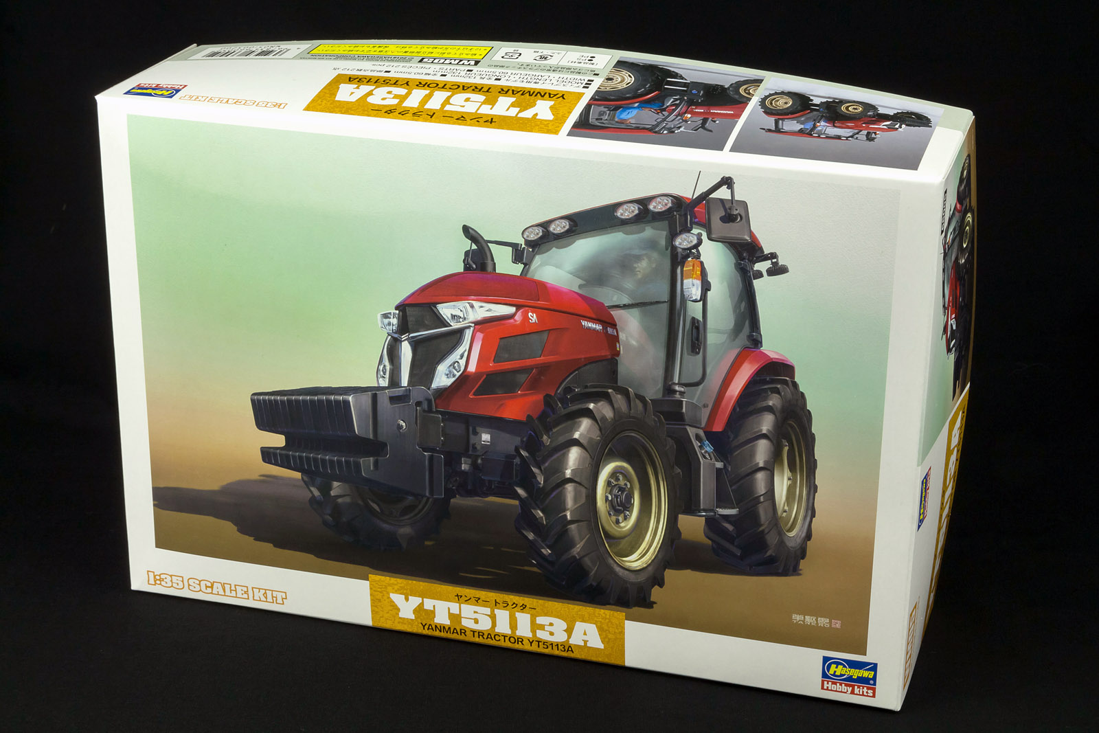 The Modelling News: In-Boxed: 1/35th scale Yanmar YT5113A