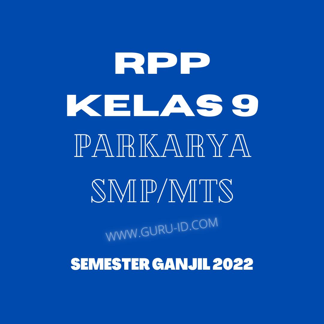 gambar rpp daring Prakarya kelas 9 semester 1