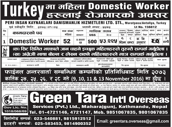 Free Visa, Free Ticket Jobs For Nepali In Turkey Salary- Rs.53,225/