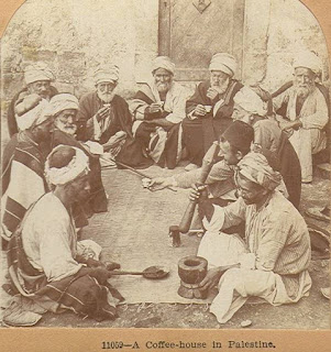 المذاق المغربي