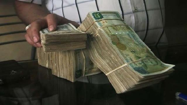 شرطي يعيد مبلغ 2.7 مليون ليرة ويُكافأ بالشكر أمام رفاقه فقط!