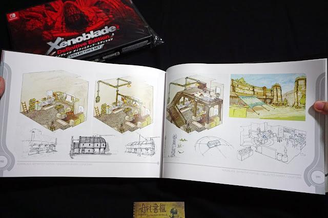DSC01952 - 異域神劍 異度神劍 終極版 遊戲限定版畫集  ゼノブレイド ディフィニティブ・エディション / Xenoblade Definitive Edition / Xenoblade Chronicles: Definitive Edition