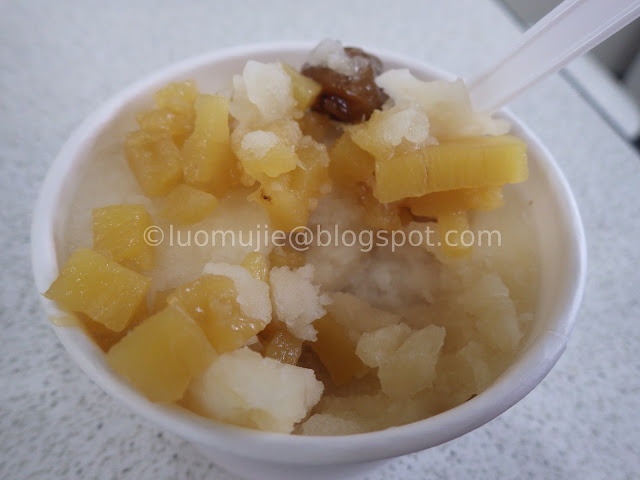 Beimen Pineapple and Plum Ice