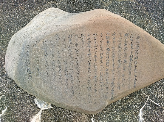 親川栄蔵氏頌徳碑の写真