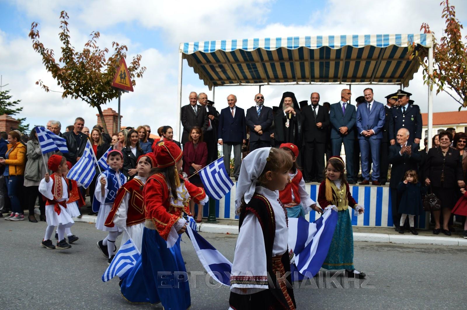 Η Μαθητική παρέλαση στην Αρναια (βίντεο φώτο)