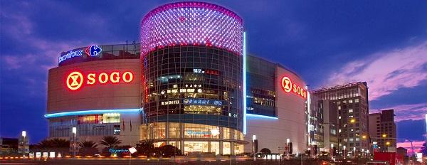 Emporium Mall di kecamatan Penjaringan, Jakarta Utara
