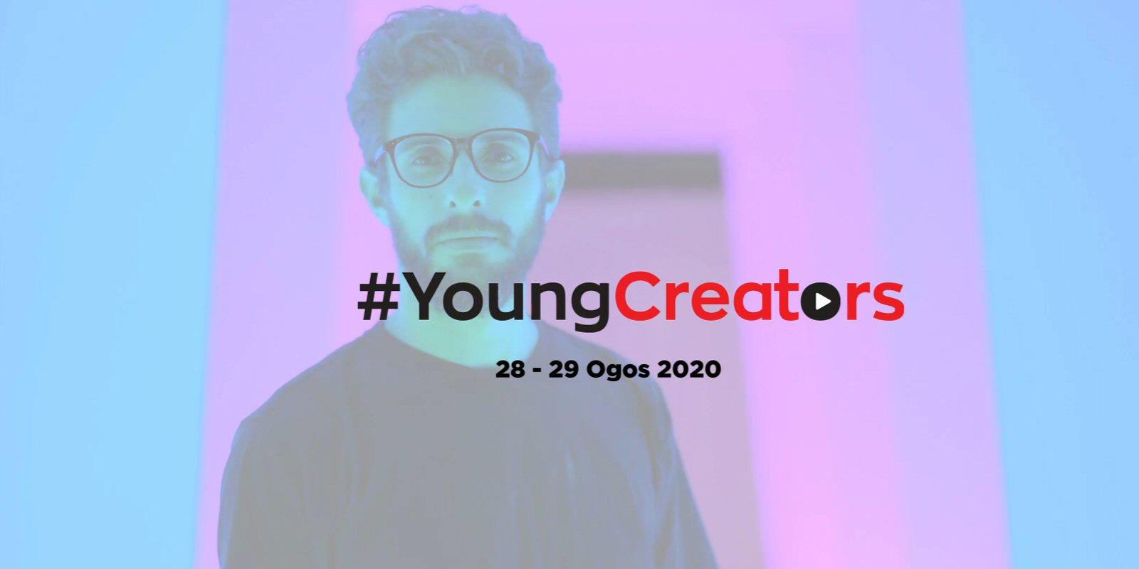 MDEC #YoungCreators