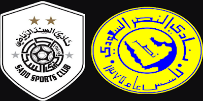 = # مباراة النصر والسد القطري مباشر 29-4-2021 النصر ضد السد القطري في دوري أبطال آسيا