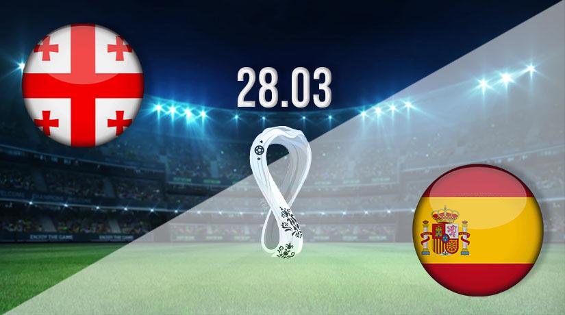 بث مباشر مباراة اسبانيا وجورجيا