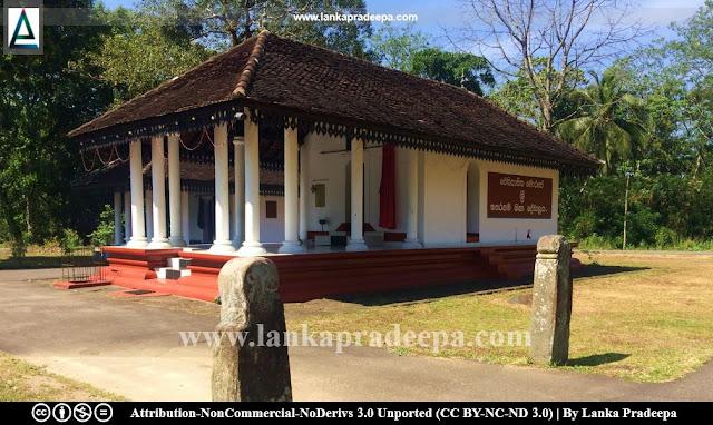 Morape Kataragama Devalaya