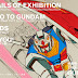 The Art of Gundam Exhibition - Event Info