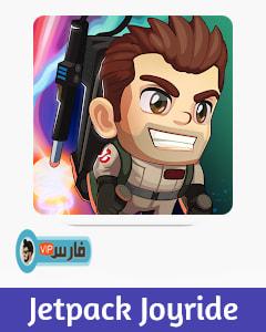 تحميل لعبة Jetpack Joyride جتبك جيوريد على الاندرويد والايفون مجانا