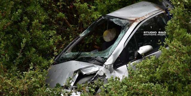 Έκτακτο: Πτώση αυτοκινήτου σε γκρεμό στα Δίδυμα Αργολίδας