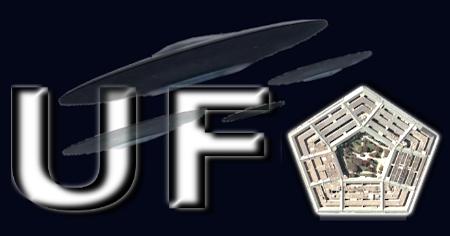 Pentagon UFOs
