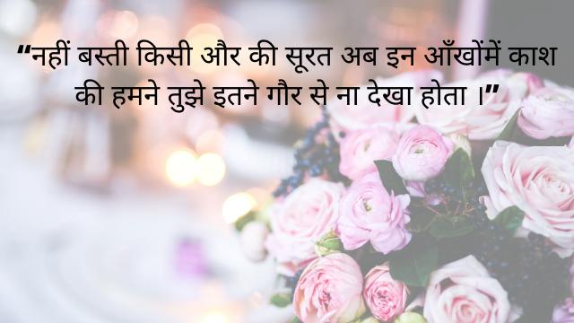 Whatsapp status for husband love