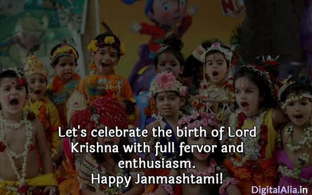 janmashtami wishes sms