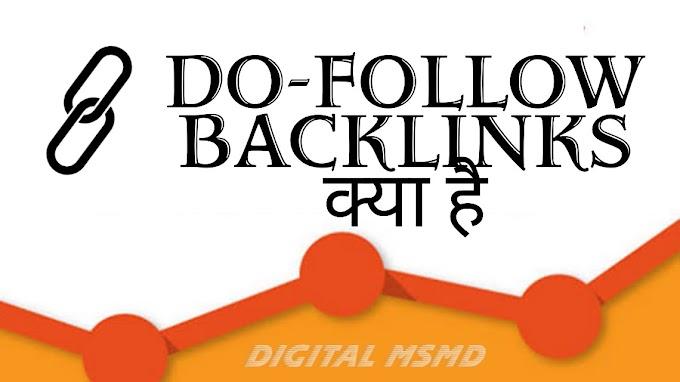 Do-Follow Backlinks क्या है (What is Do-Follow Backlinks in Hindi) | Digital Msmd