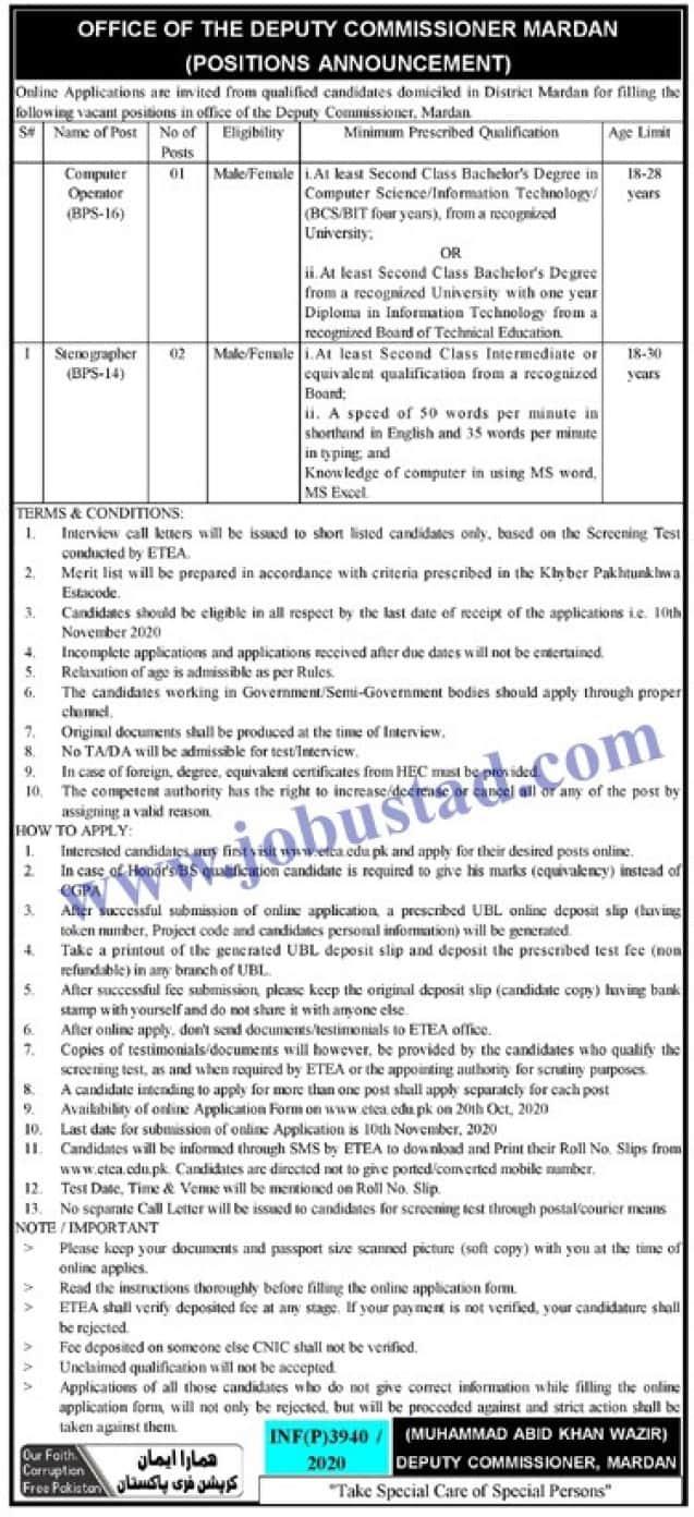 Computer Operator jobs in KPK Mardan Via Etea apply online