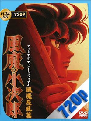 Fūma no Kojirō: La Rebelión del Clan Fuuma (1992) [720p] [Subtitulado] [GoogleDrive] [MasterAnime]