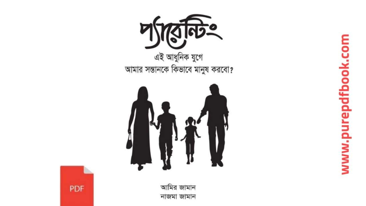 Parenting-pdf-book