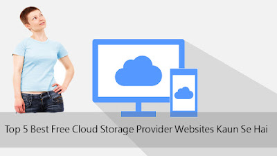 Top 5 Best Free Cloud Storage Provider Websites Kaun Se Hai
