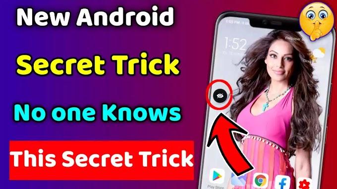 New Hidden Trick in Android Screen, Techy Shreeram