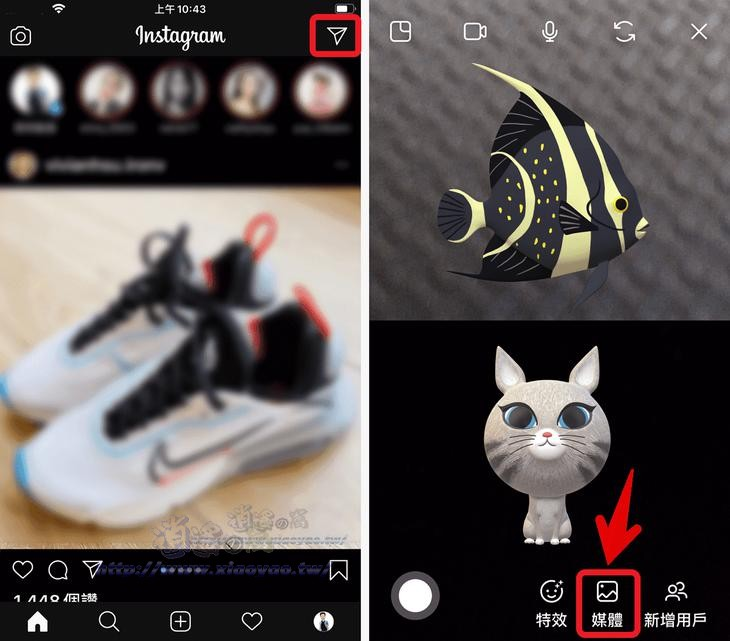 Instagram 推出Co-Watching新功能