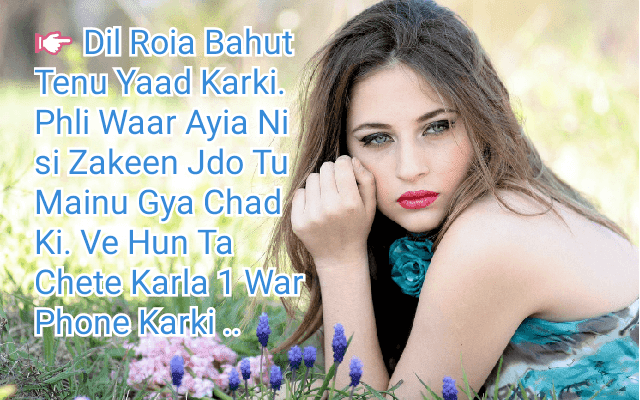 New Punjabi Status ! Whatsapp Images ! Quotes Collection