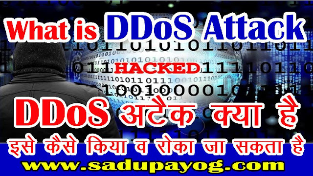 apache ddos protectionddos protection hardware-ddos protection hardware-dns ddos protection-anti ddos-anti ddos system